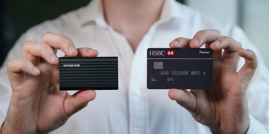 HyperDisk 1
