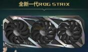 Has the ASUS RTX 3080 Ti ROG STRIX Leaked