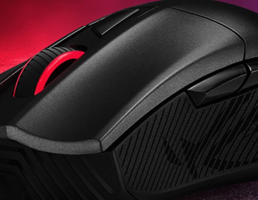 ASUS RoG Gladius II Core Gaming Mouse Review
