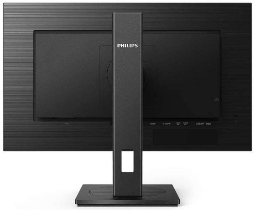 """Philips 242B1G 24"""" IPS """"Productivity"""" Monitor Revealed"""