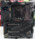 MSI MEG Z590 ACE Motherboard full shot