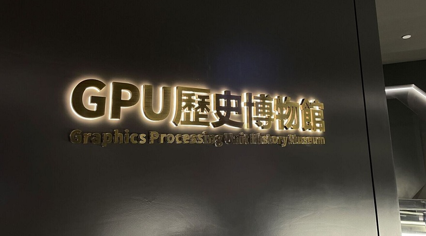 Colorful Launches the Worlds First GPU History Museum